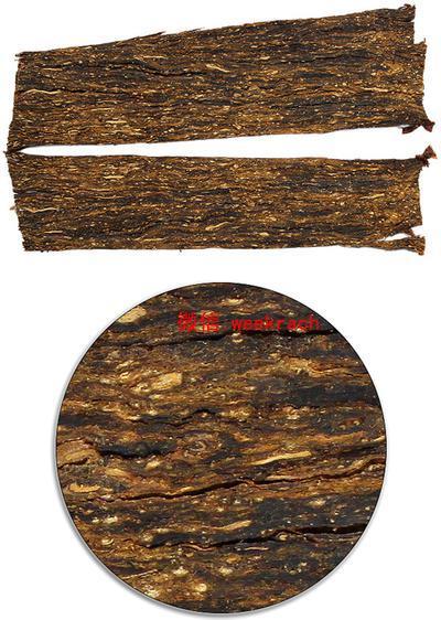 进口macbaren烟斗丝的价格表
